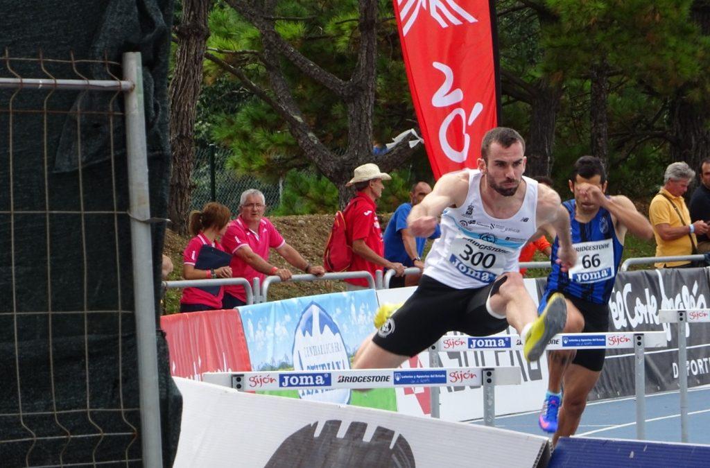 XCVII Campeonato de España Absoluto