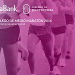 Segundo plazo de inscripción en la Media Maratón de Pontevedra