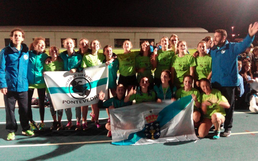 Las atletas pontevedresas disfrutaron en el Cto. España Cadete de Clubes