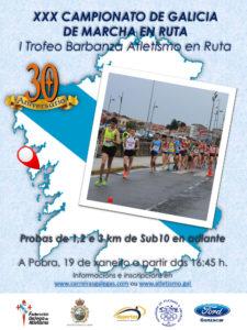 campeonato gallego de marcha en ruta atletismo