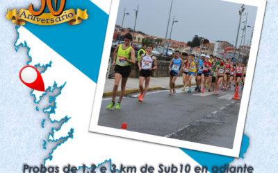 Los marchadores del club se enfrentarán al primer Campeonato Gallego de la temporada