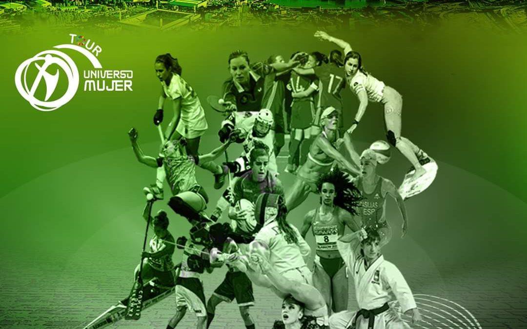 La Sociedad Gimnástica de Pontevedra estará en el Tour Universo Mujer 2020